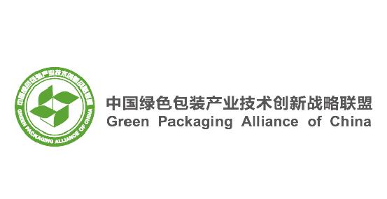 中國綠色包裝產業技術創新戰略聯盟