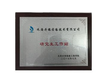 Wuyi University Graduate Workstation