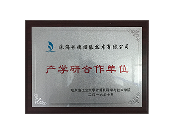 Harbin Institute of Technology Industry-University-Research Collaboration