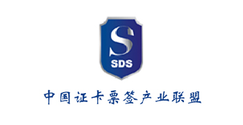 Security Document Summit