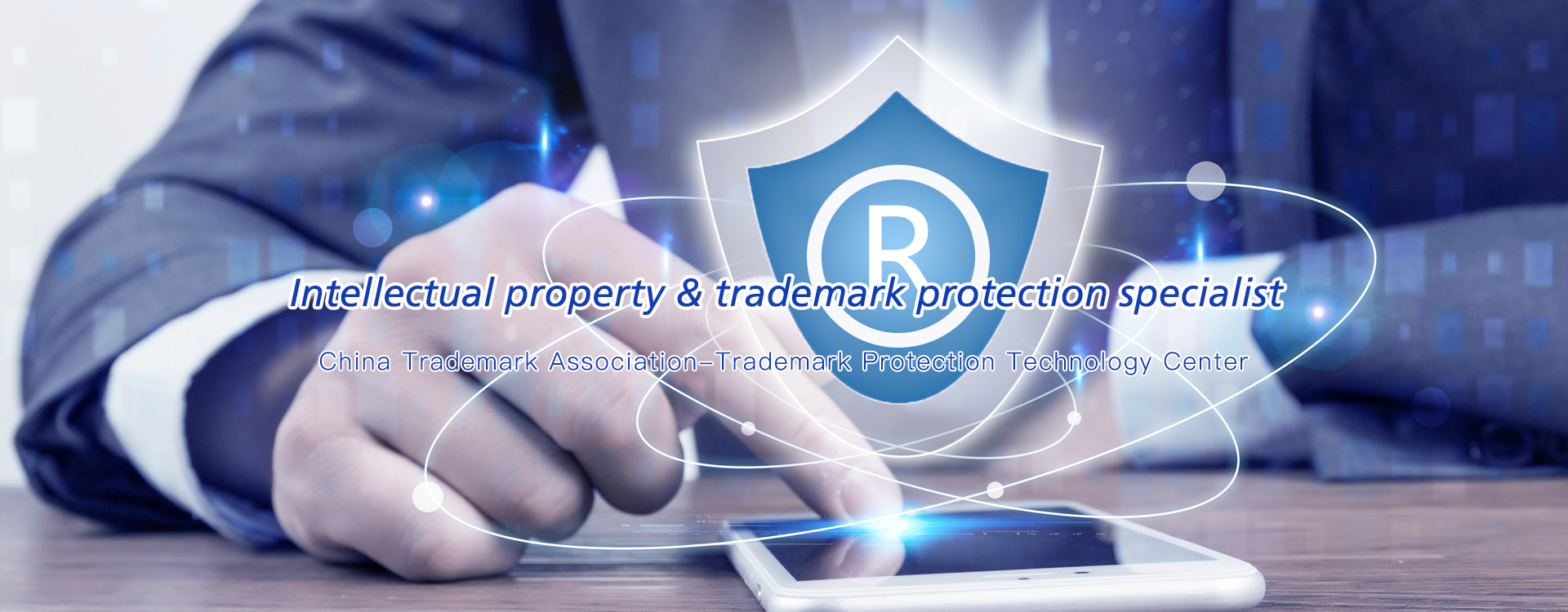 DDIM|Trademark protection against infringement