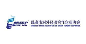 珠海市対外経済合作企業協會