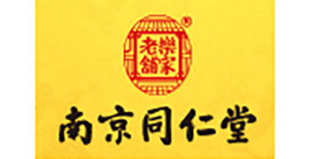 南京同仁堂